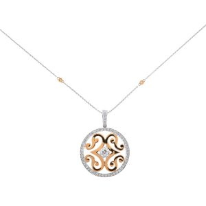 14k Two tone Round Diamond Pendant on Diamond by the Yard Chain Necklace